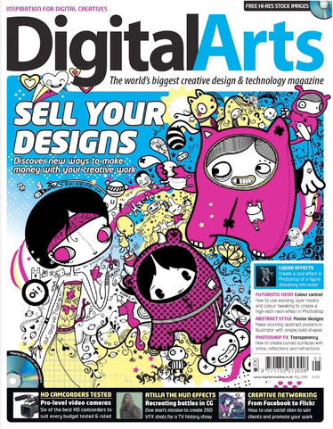 Digital Arts, May 2008