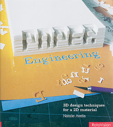 Paper Engineering, 2003
