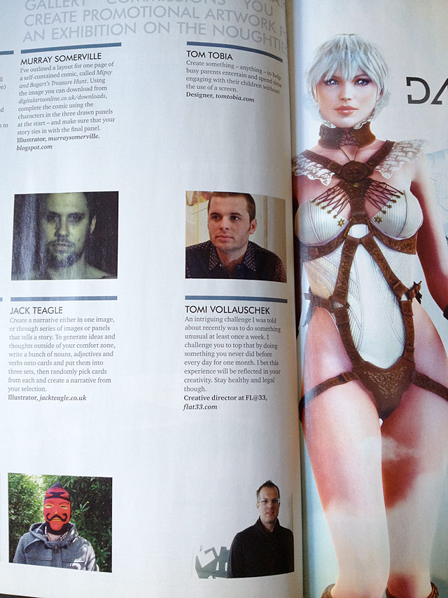 Digital Arts, March 2012